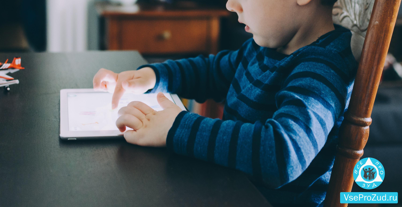 Ребенок смотрит в планшет