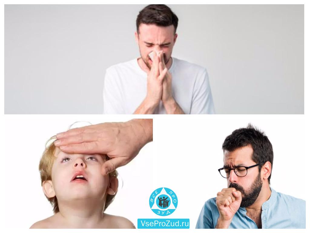 После курения кашель проходит