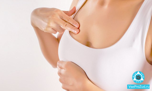 Зудит грудь у женщины