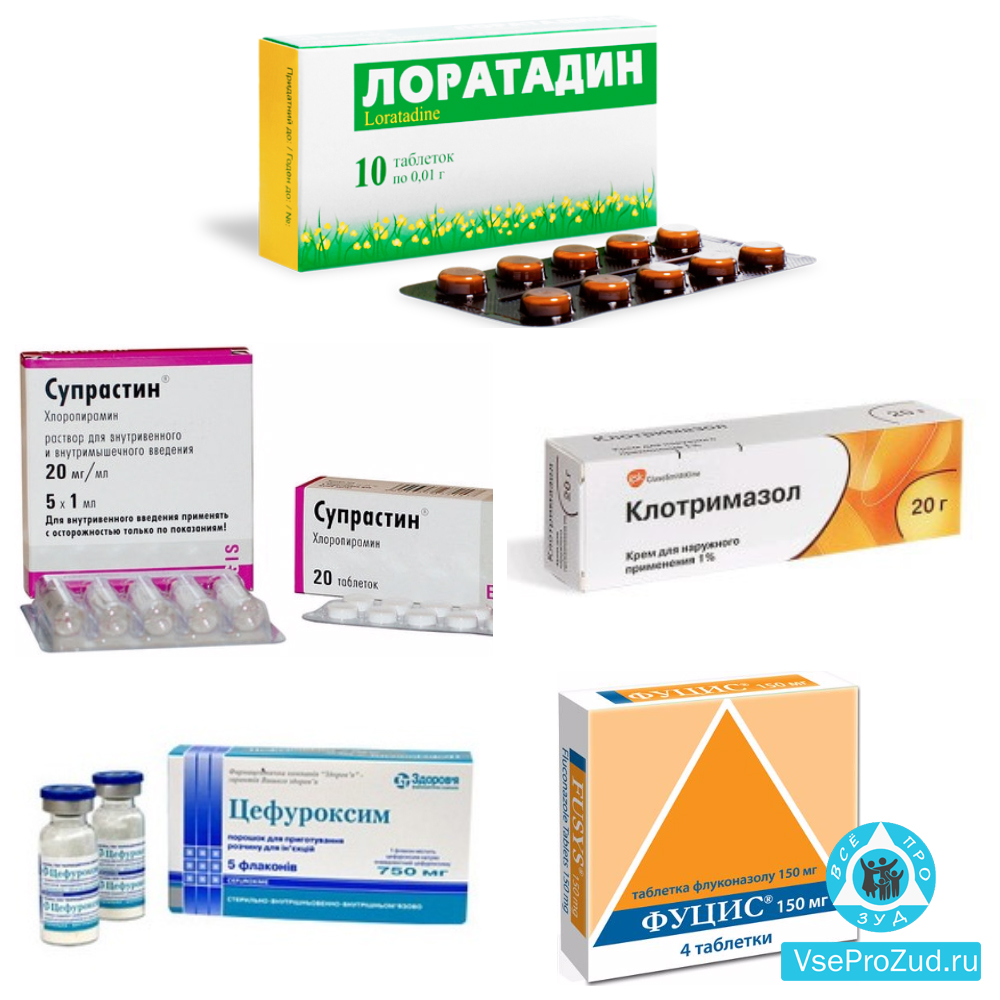 Медикаменты против зуда