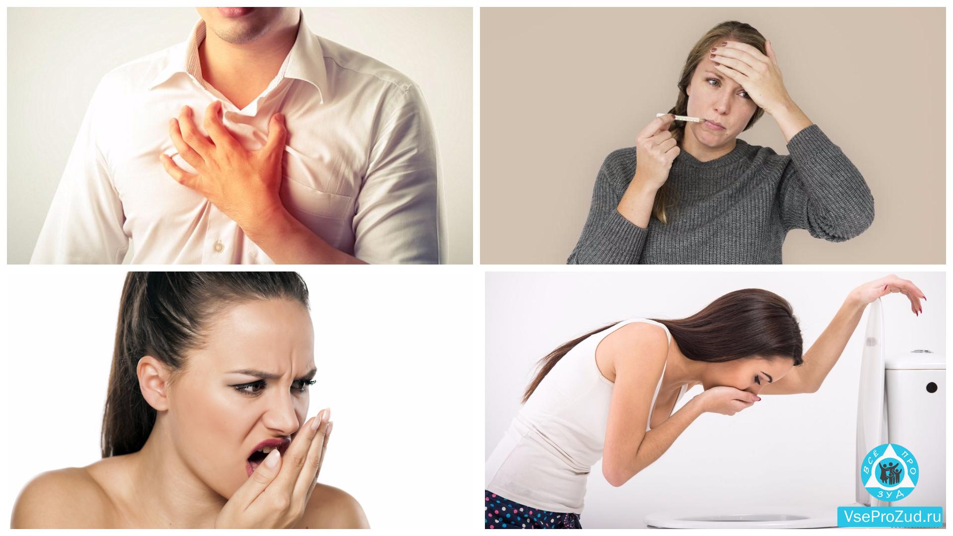 определить неприятный запах изо рта