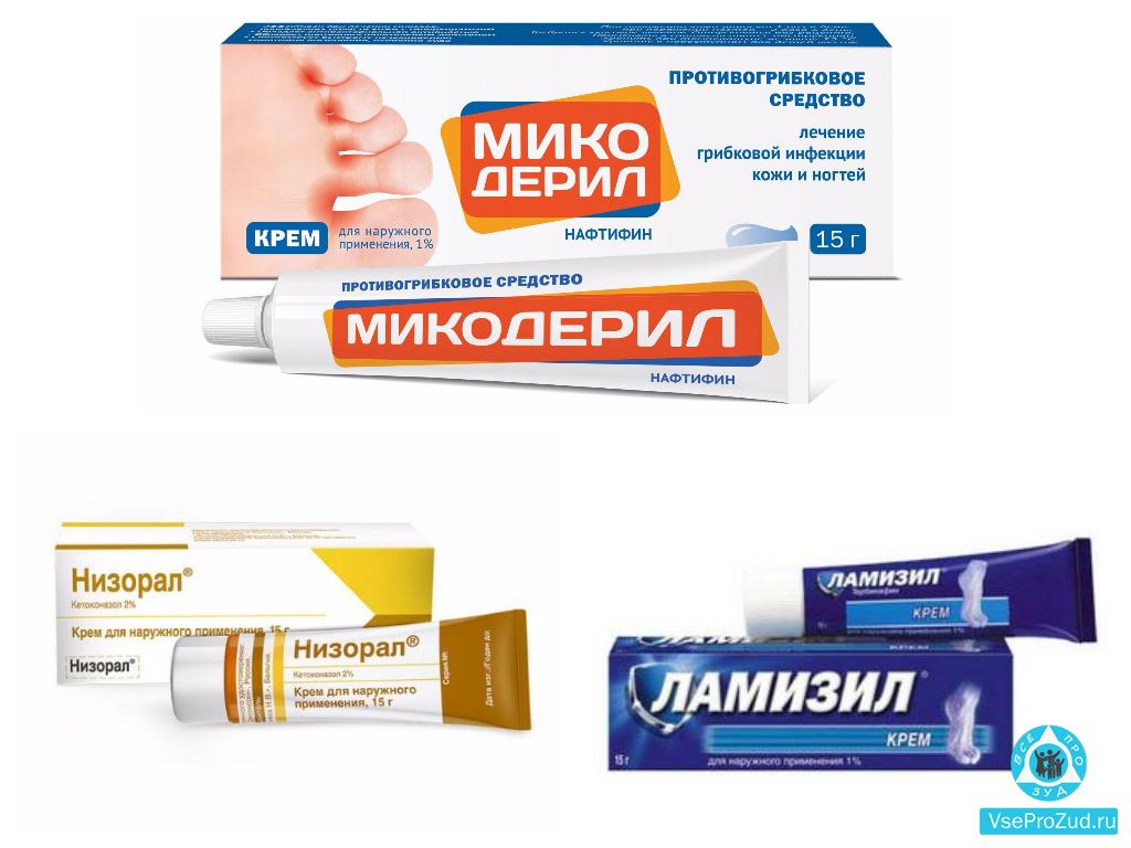 Лекарства от зуда стоп