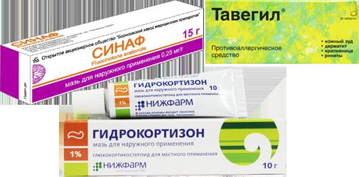 Препараты 4
