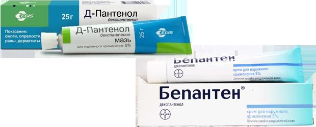 Антигистаминные1