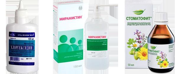 Хлоргексидин-Мирамистин-Стоматофит
