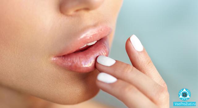 Почему чешутся губы, сохнут