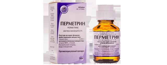 Перметрин