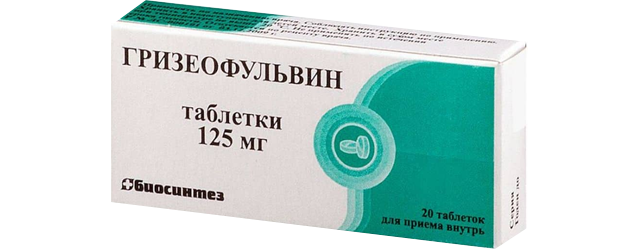 гризеофульмин