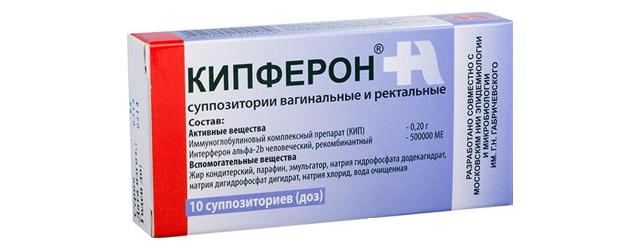 кипферон