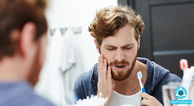 зудит зуб у мужчины