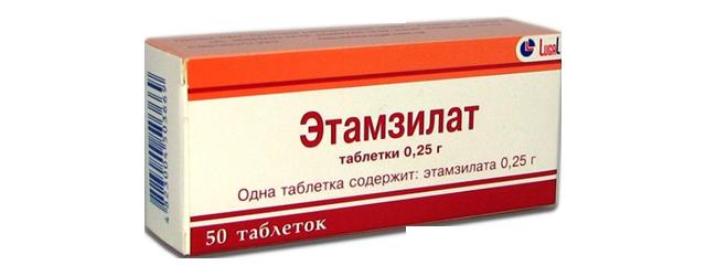 этамзилат таблетки