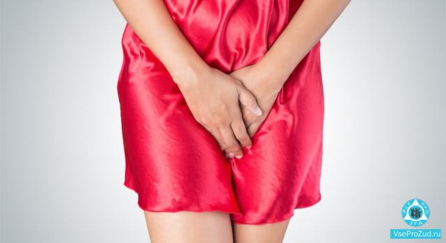 зуд и кровянистые выделения у женщины