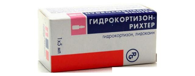 гидрокортизон-рихтер