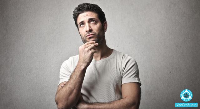 психосоматика зуда - стресс